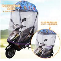 电动车遮阳伞雨棚摩托车雨伞透明遮雨篷通用车棚电瓶车挡风晒伞