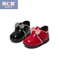 斯纳菲女童鞋加厚宝宝棉鞋2017秋冬新款防滑婴儿学步鞋1-3岁鞋子