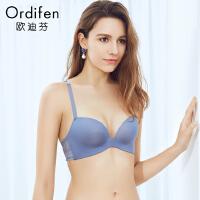 欧迪芬女士内衣一片式光面无痕无钢圈文胸聚拢bra性感胸罩OB8523