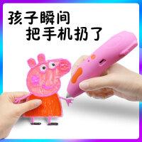 儿童3d打印笔立体涂鸦笔充电无线三d地低温绘画笔学生原装智能多功能创意玩具礼品抖音神笔男孩女孩生日礼物