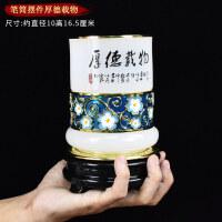 琉璃笔筒创意实用老板桌精美商务礼品教师节送给老师的毕业礼物