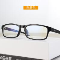 眼镜框男款平光全框黑框无镜片大脸眼睛配有度数镜架女