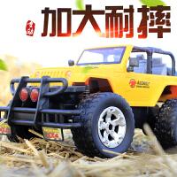 超大遥控车越野车充电无线遥控汽车儿童玩具男孩玩具车电动漂移车