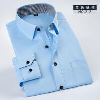 春季男士衬衫男长袖衬衣白正装商务休闲职业衬衫韩版修身工作男装