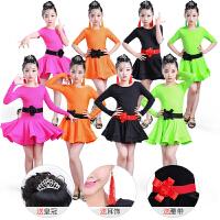 少儿拉丁服比赛舞蹈服装练功服演出服六一儿童拉丁舞裙女童