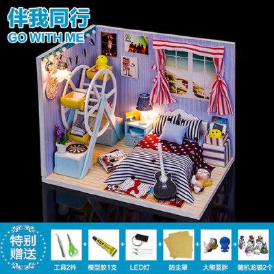 我屋diy小屋手工制作房子模型别墅拼装玩具建筑送创意生日礼物女