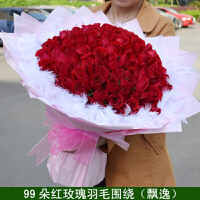 520情人节99朵红玫瑰花束鲜花速递北京上海鲜花店杭州深圳广州武汉生日送花 99朵玫瑰E 节日价
