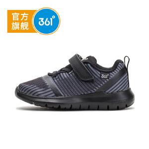 361° 361度童鞋 男童跑鞋冬季新款男童鞋儿童运动鞋N71814501