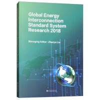 Global Energy Interconnection Standard System Research 2018