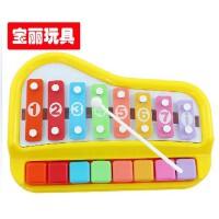 宝丽欢乐大木琴 钢片手敲琴台 8音阶 敲琴 音乐早教益智玩具