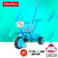 费雪儿童三轮手推车1~3岁宝宝脚踏车拆叠滑行车儿童可坐人玩具车