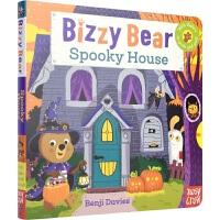 Bizzy Bear - Spooky House 小熊好忙系列 恐怖鬼屋 互动机关操作 玩具书 故事绘本 亲子读物 英