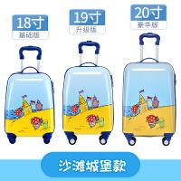 儿童旅行箱拉杆箱万向轮18寸卡通行李箱男孩拖箱可爱皮箱女登机箱d 沙滩碉堡 18寸 高配版 (4-9岁适合)