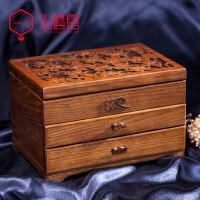 弘艺堂木质首饰盒木制珠宝盒饰品盒手饰品项链收纳盒中式欧式复古