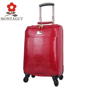梦特娇(MONTAGUT)拉杆箱皮箱18/22寸万向轮旅行箱登机行李箱结婚庆皮箱新娘嫁妆箱