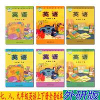 2019正版初中英语全套光盘(CD ROM)12CD+外研版教材6本 与外研版课本教材配套光盘7/8/9 七八九年级上