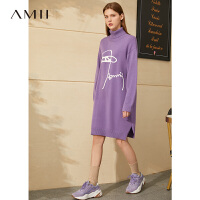 【2折叠券预估价:132元】Amii极简时髦炸街气质连衣裙2020秋季新款高领印花宽松毛衣裙子女
