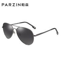 太阳镜男士潮流偏光太阳眼镜开车驾驶墨镜时尚炫彩蛤蟆镜