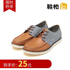 达芙妮集团 鞋柜春秋新款系带休闲鞋拼接皮鞋单鞋