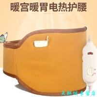 保暖发热护腰带 可调温电热暖宫暖胃暖腰垫快速加热缓解酸痛