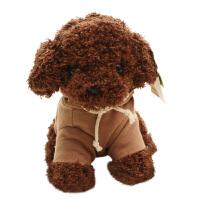 穿衣泰迪狗仿真狗狗毛绒玩具女生儿童生日礼物比熊茶杯犬玩偶