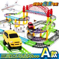 电动火车轨道车儿童玩具套装赛车轨道男孩汽车玩具4-6周岁7岁男童h2w