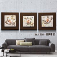 欧式沙发背景墙壁画立体三联浮雕画墙画现代无框客厅装饰画挂画 60*60cm 拼套 25mm厚板