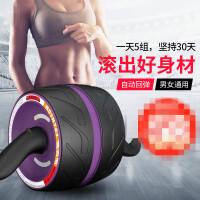 健腹轮腹肌轮巨轮静音健身器材家用女减肚子男士滚轮滑轮健身器材