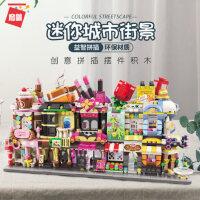启蒙�犯呋�木城市系列缤纷街景房子女孩子公主益智拼装玩具6-12岁