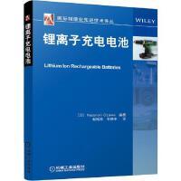 锂离子充电电池 9787111470588 小泽一范 机械工业出版社 正版图书