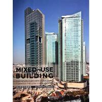 混合型多功能建筑――迈向低碳城市的可持续建筑形态(全球各地知名事务所的最新及代表性的混合型多功能建筑项目)