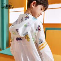 【3件2折:77.8元】小虎宝儿儿童防晒衣服2021年新款男童外套薄款夏中大童潮牌