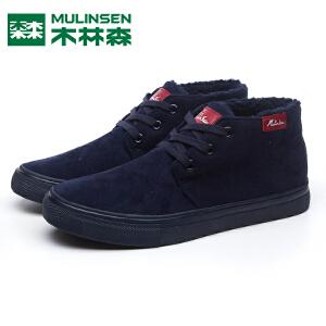 木林森冬季男鞋加绒保暖棉鞋高帮鞋系带休闲鞋简约学生板鞋短靴