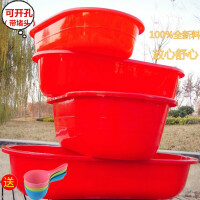 婴儿超大加厚儿童浴缸特大号洗澡沐浴桶塑料浴盆泡澡大盆 红色特厚●140x71x30 厘米