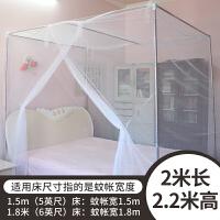 夏季家用蚊帐1.5m床1.8米双人床单门 简约加密老式文帐子2m床2.2m