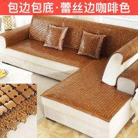 夏天麻将席沙发垫凉垫布艺沙发凉席坐垫简约夏季客厅防滑套装定做