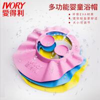 儿童浴帽宝宝洗头防水帽可调节多功能防水护耳洗澡帽F106 颜色随机 可调节