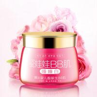 韩纪瓷娃娃玫瑰免洗睡眠面膜夜间修护保湿面膜化妆品