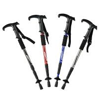 户外登山杖伸缩折叠超轻手杖 T型4节徒步爬山拐杖棍健走杖