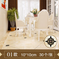 客厅卧室地面防水耐磨墙贴角花贴自粘卫生间装饰地板贴瓷砖对角贴 大