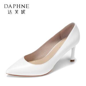 Daphne/达芙妮2017春新舒适羊皮高跟鞋 简约尖头浅口细跟通勤单鞋
