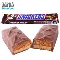 士力架花生夹心巧克力70g/块 办公小吃零食品 巧克力