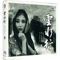 新华书店正版云水行佳明DSDCD