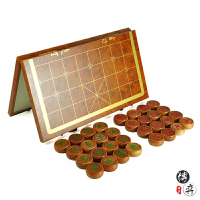 象棋套装 仿花梨木折叠收纳中国象棋盘+4.5/5.0阳雕红樱桃象棋子