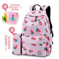 书包女学生韩版校园初中生小清新背包高中可爱帆布双肩包y 粉色(草莓)