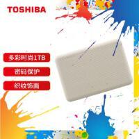 东芝(TOSHIBA)V9 CANVIO高端系列 2.5英寸 移动硬盘(USB3.0)2T 内带加密备份软件