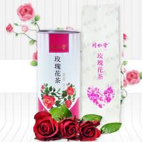 同仁堂 玫瑰花茶45g/袋 搭配蜂蜜、砂糖等调味 口感更好 茶饮 健康养生