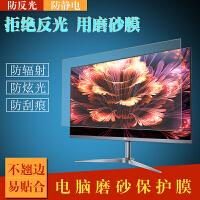电脑防反光磨砂贴膜17寸台式电脑曲屏显示器24寸32寸屏幕膜