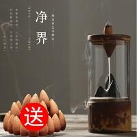 新品创意家用陶瓷倒流香炉摆件禅意香道茶道檀香个性观赏小香薰炉 抖音
