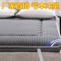 床垫1.8m床褥子双人1.5m加厚折叠海绵宿舍学生榻榻米床垫被1.2米